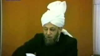 Darsul Quran - 1986-06-01 - Part 2 of 8