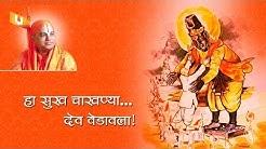 Sri swami narendracharyaji maharaj ashram: nanijdham aurangabad.