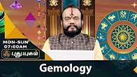 Neram Nalla Neram 25-07-2017 PuthuYugam TV Show Online