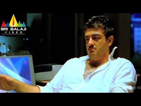 Gambler Movie Ajith Plans to kill Prem and his Friends | Ajith Kumar, Arjun | Sri Balaji Video