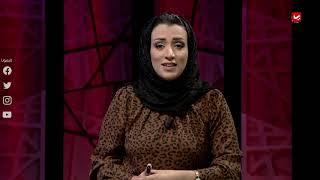 هل يبدأ الانهيار الشامل للحوثيين من مأرب والجوف؟ | حديث المساء
