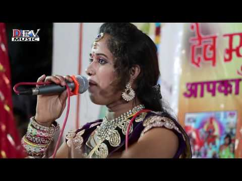 Devmaliya Ki Raaybani Bol Suvatiya | Neelu Rangili | Suvatiyo Devnarayan Ro | Rajasthani DJ Songs