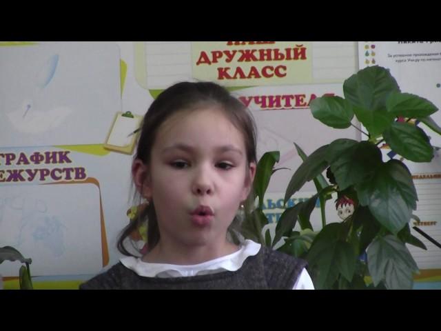 Изображение предпросмотра прочтения – СамираМусина читает произведение «Горные вершины» М.Ю.Лермонтова