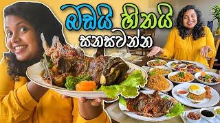 අමතක නොවෙන සුපිරි රසක් | Sweet Chili | Restaurants in Sri Lanka