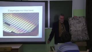 Электроника и наноэлектроника -лекция Рембезы С.И., профессор ВГТУ