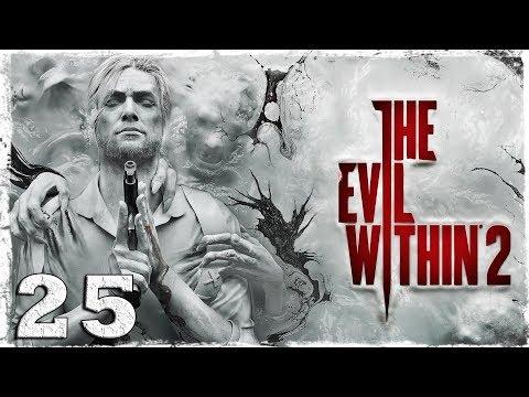 Смотреть прохождение игры The Evil Within 2. #25: Отец Теодор.