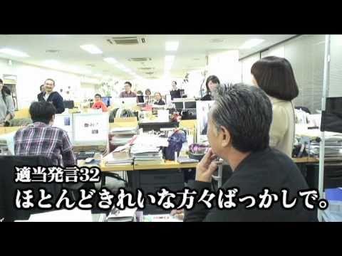 高田純次さん、なぜここに。【第二回】