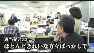 「どーも、ジョニーデップです」クセになる高田純次の適当発言集