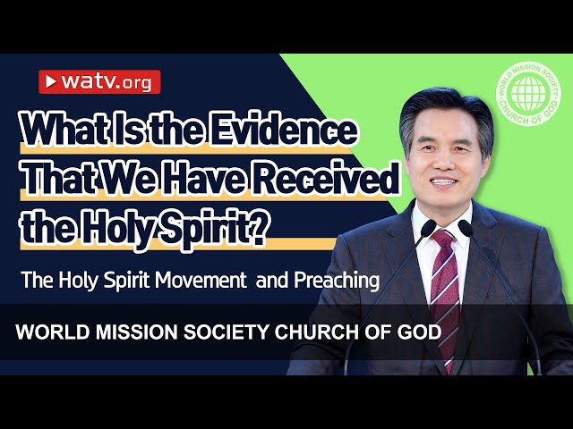 The Holy Spirit Movement and Preaching 【Ahnsahnghong, God the Mother】
