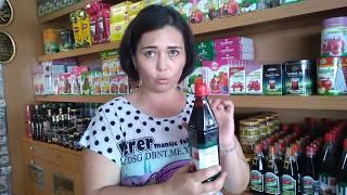 видео: Турецкий чай, напиток из граната. Куда сходить в Турции в Манавгате - магазин сладостей Eminonu Ч1