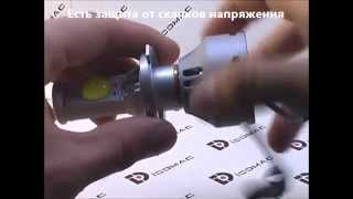 Автомобильная светодиодная лампа H4-3200Lm(Автомобильная светодиодная лампа H4-3200Lm http://www.diodmag.ru/svetodiodnye-lampy-dlja-avtomobilja/svetodiodnye-lampy-h4/h4-3200lm.html., 2014-07-29T09:44:46.000Z)