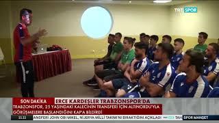 Video 190   Altınordu'dan Trabzonspor'a Transfer Olan Erce Kardeşler'in Duygusal Vedası