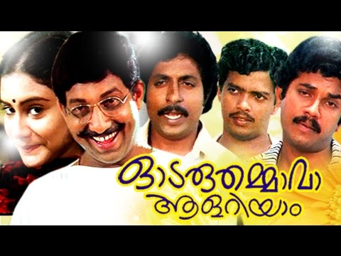 Watch ThiruttuVCD Malayalam Full Movie 2015 Movie Online Free Download ...