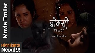 New Nepali Movie BOKSI 'THE WITCH' Trailer 2017/2073 Ft. Raj Acharya, Suvechchya Thapa