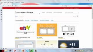 Как скачать видео с ютуба ?Как убрать рекламу?Легко !(Вот ссылка на этот сайт ! https://addons.opera.com/ru/extensions/ Подпишись !, 2012-09-14T12:58:33.000Z)