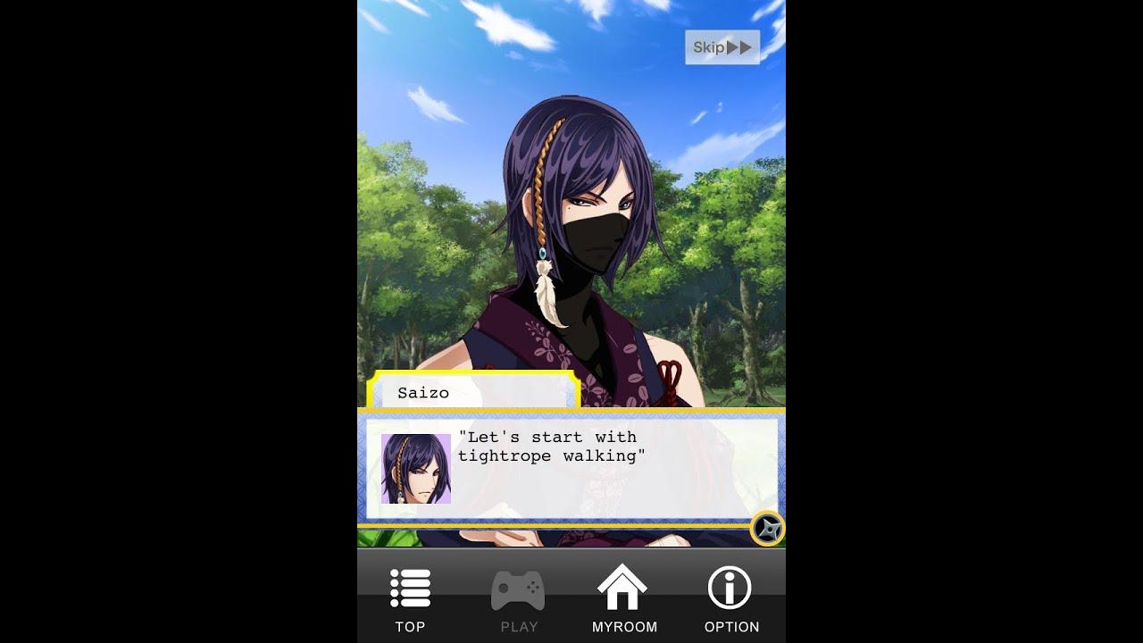 Ninja Love Saizo