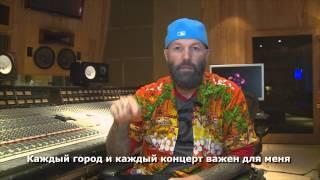Fred Durst и Limp Bizkit едут в Россию