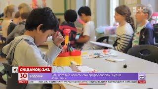 Освітні експерименти: уроки у паризьких школах починатимуться на годину пізніше