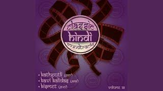 "Dhire Dhire Aa Re Badal, Mera Bulbul Sau Raha Hai (From ""Kismet"")"