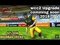 Wcc2 2018 Upgrade,(full Trailer)Wcc2 promo 2018|Wcc2 2018 update gameplay(50% Don Bradman Cricket)