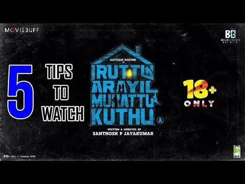 Iruttu Araiyil Murattu Kuththu Movie Review & Tips   IAMK  Pre Review   Gowtham Karthik   Manjappai