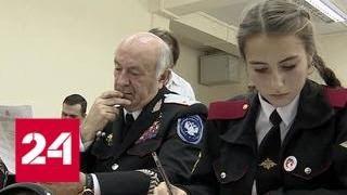 В этнодиктанте на Кубани приняли участие лидеры казачьей молодежи - Россия 24