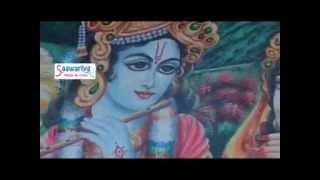 Jeewan Ye Bita Jaaye...Popular Krishan Bhajan By Sadhvi Purnima Ji