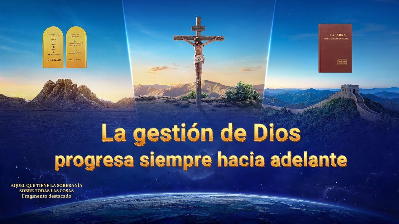 Documental en español latino | La gestión de Dios progresa siempre hacia adelante
