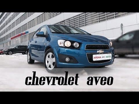 | Авто обзор  на Шевроле  Авео |Aveo|, за 465К |