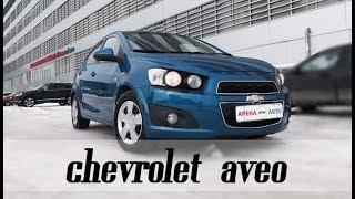 Авто обзор на Шевроле Авео Aveo, за 465К
