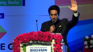 Simerjeet Singh speech at Global Patidar Business Summit