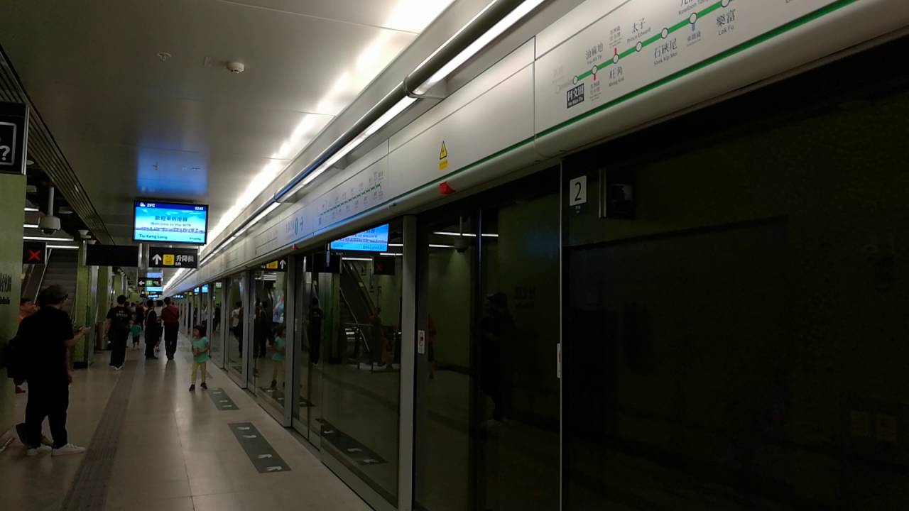 [觀塘綫延綫] 何文田站開放日 Kwun Tong Line Extension Ho Man Tin Station Open Day(1) - YouTube