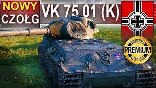 VK 75.01 (K) - nowa niemiecka siła - World of Tanks