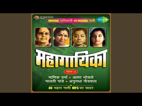 Sharad Sundar Chanderi Rati