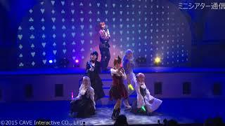 シューティング歌劇「ゴシックは魔法乙女 ~さっさと契約しなさい!~」(2020年2月12日から2月17日まで、新宿村LIVE)。 「ゴシックは魔法乙女~...