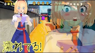 【ゆっくり実況】スプラトゥーン ぶっかけ魔理沙組! thumbnail