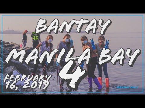 UPDATE!!! FEBRUARY 16, 2019 (BANTAY MANILA BAY 4)