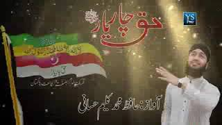 Download Video Tahreek e Khudam ahle sunat wl jamat Pakistan MP3 3GP MP4