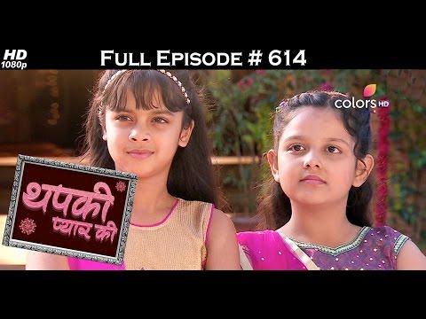 Thapki Pyar Ki - 20th March 2017 - थपकी प्यार की - Full Episode HD