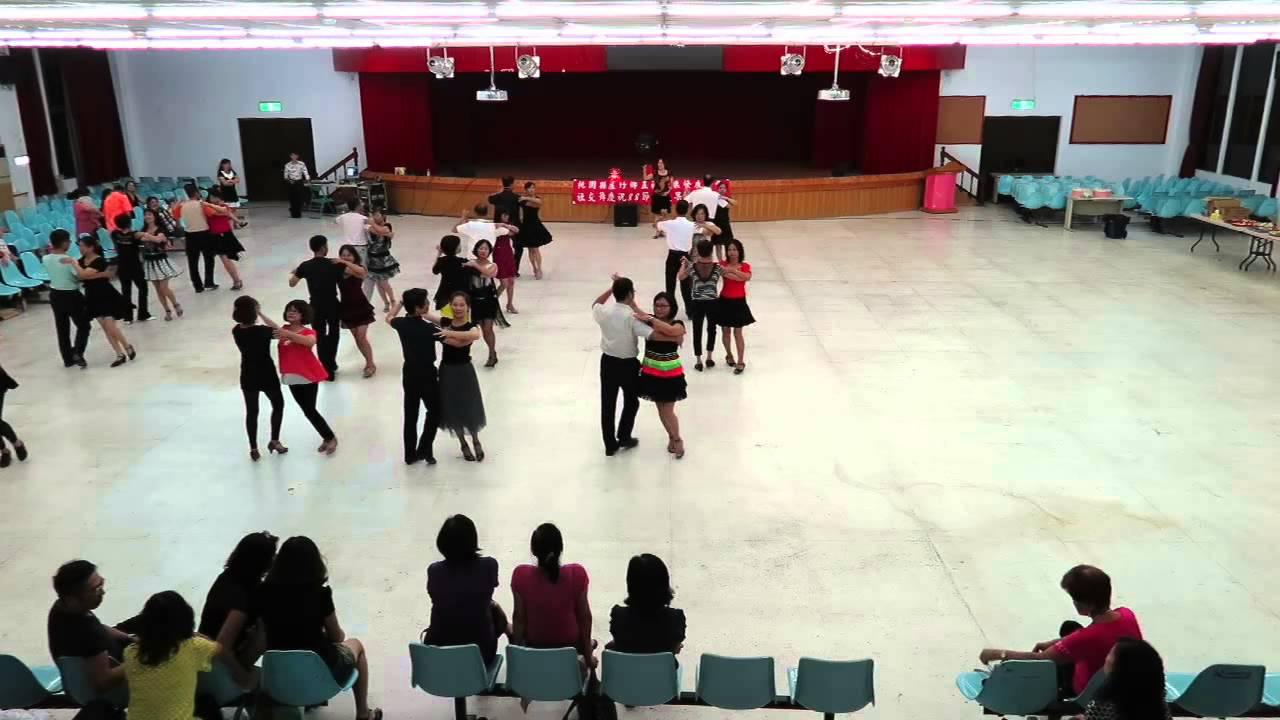 五福社區發展協會社交舞班祝88節暨成果展02 - YouTube