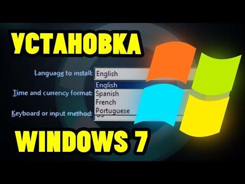 Как правильно установить Windows 7 с флешки и без неё?