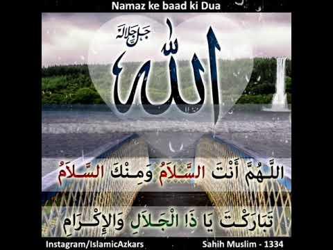 Namaz ke baad padhne ki dua-Allahumma Antas-Salam wa minkas-salam.Tabarakta Ya Dhal-jalali wal-ikram