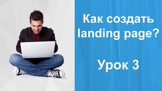Создать сайт объявлений Супер плагин Wordpress WP Adverts