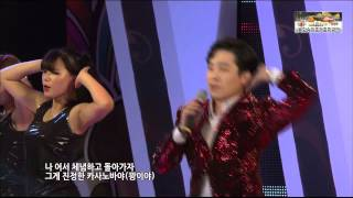 가수선경-봉화송이축제개막식에서 카사노바(안동mbc방송분)
