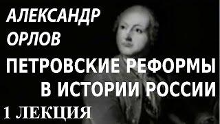 видео А. Юрганов. Язык эпохи Ивана Грозного