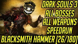 DS3 Every Weapon Every Boss Speedrun (Blacksmith Hammer) (26/180)