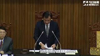 【直播/「反滲透法」民進黨今拚三讀 藍綠院會上演大鬥法-2】