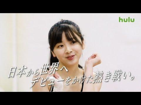 『Nizi Project』|🌈無料で見る方法🌈|見れる動画サービスは?【J.Y.Park】