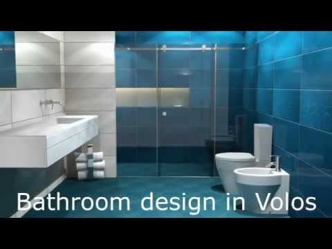 Bathroom design with Tailor