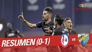 Resumen de CF Rayo Majadahonda vs Málaga CF (0-1)